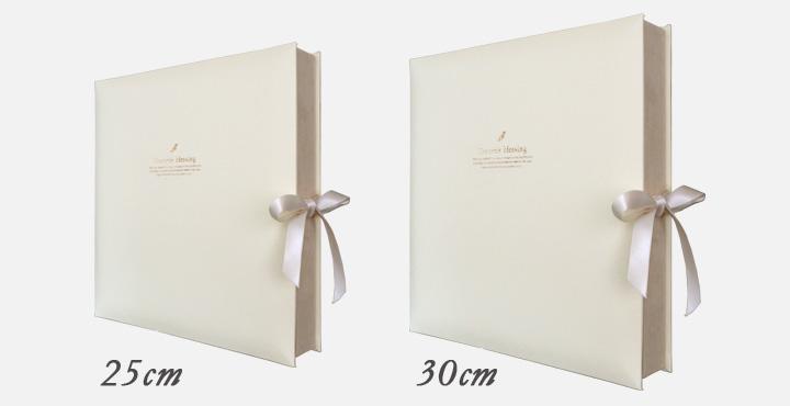 Wedding-plbox