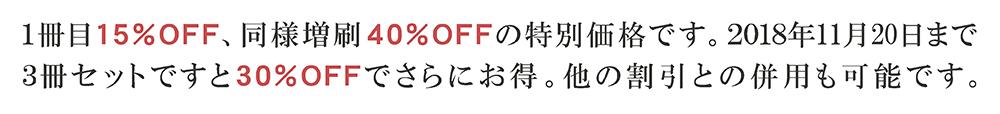 天使のアルバム キャンペーンコピー スペシャル